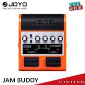 【金聲樂器】JOYO JAM BUDDY 雙通道 2x4瓦 藍芽吉他音箱 (橘色)