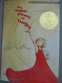 【書寶二手書T3/原文小說_YDO】The Higher Power of Lucky_Patron, Susan/ P