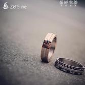 時間戒指男士羅馬數字日歷可轉動指環女潮鈦鋼時來運轉情侶 歐韓流行館