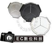 【EC數位】Panasonic DMC-LX5 LX7 三片式 自動鏡頭蓋 賓士蓋 LX5 LX7 變形金剛鏡頭蓋 鏡頭保護蓋