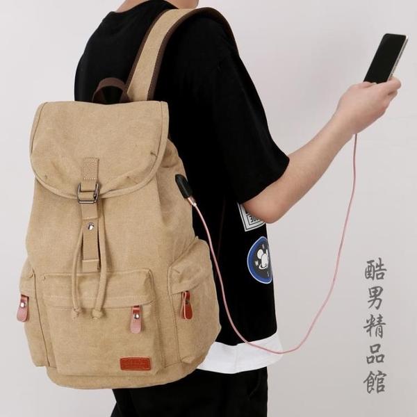 韓版背包時尚潮流帆布雙肩包男休閒高中大學生書包男旅行包電腦包 酷男精品館