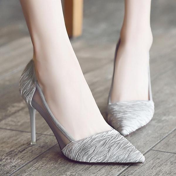 新款細跟尖頭涼鞋透氣網紗女鞋性感百搭年會伴娘單鞋 淇朵市集