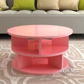 (百貨週年慶)茶几簡約現代北歐圓形創意客廳儲物臥室床邊櫃邊幾組裝陽台小桌WY