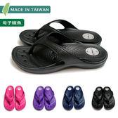 【錢豪童裝童鞋】母子鱷魚排水氣墊夾腳拖(36~44號)