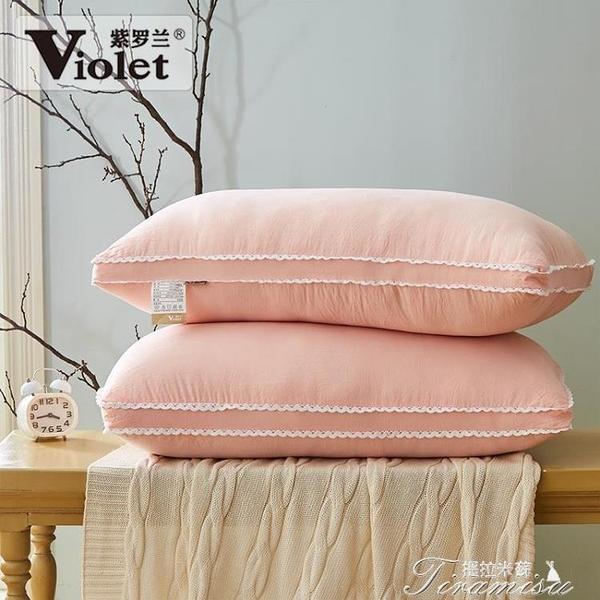 枕頭-紫羅蘭店水洗Q彈護頸枕頭枕芯羽絲絨可水洗單人學生枕 快速出貨