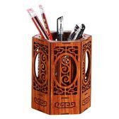 木質筆筒創意時尚辦公用品多功能學生韓國可愛文具實木桌面收納盒  時尚潮流