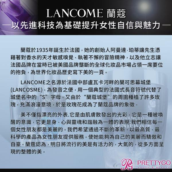 LANCOME 蘭蔻 絕對閃耀水蜜光唇膏(3.2g)#321-透明蓋無盒【美麗購】