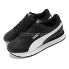 Puma 休閒鞋 Turino Stacked 黑 白 女鞋 厚底 增高 運動鞋 【ACS】 37111509