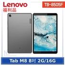 【福利品】Lenovo Tab M8 8...