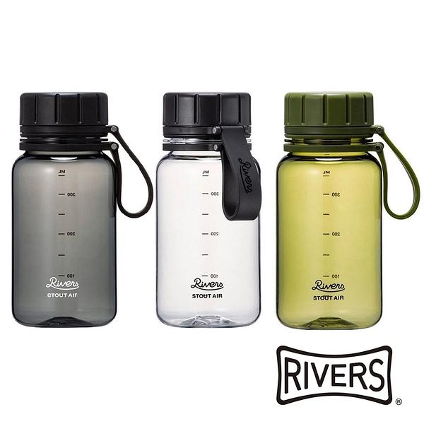 日本 Rivers STOUT AIR冷水瓶400ml-共3色