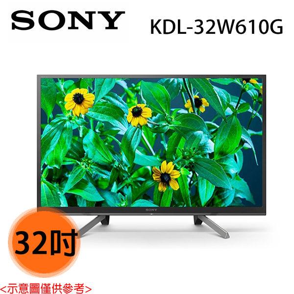 【SONY索尼】32吋 連網液晶電視 KDL-32W610G 送貨到府