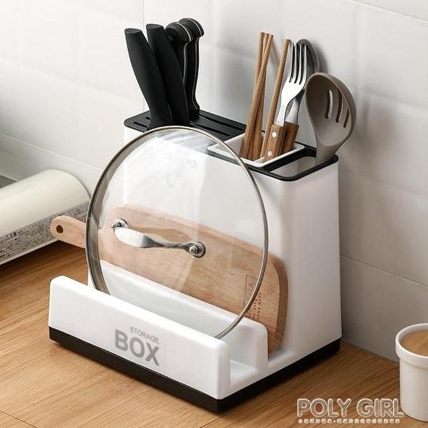 居家家多功能刀架筷籠一體廚房菜板鍋蓋架砧板刀具筷子收納置物架 夏季新品
