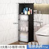 簡易轉角置物架墻角拐角衛生間三角架落地式宿舍收納櫃臥室儲物櫃 xy5056【優品良鋪】