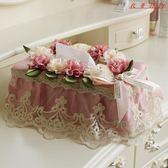 衛生紙盒抽紙盒紙抽盒餐巾客廳桌面收納盒 衣普菈