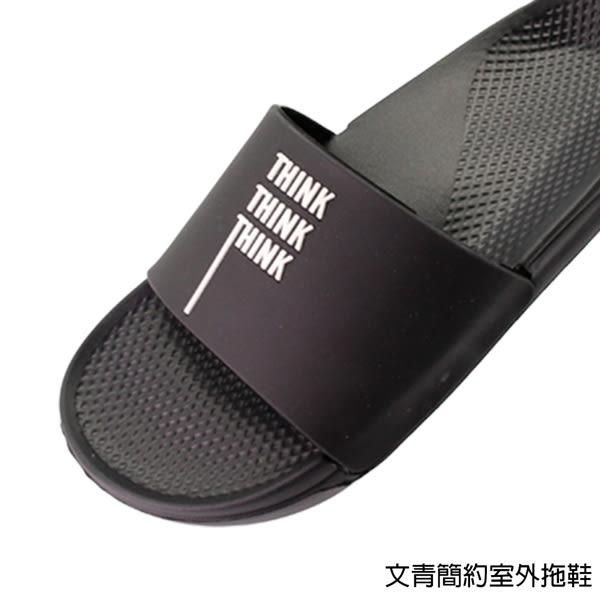 【333家居鞋館】減震舒壓★文青簡約室外拖鞋-灰