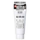 UNO新炭洗顏130g【愛買】