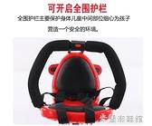 電動車兒童寶寶座椅前置座山地車踏板摩托電瓶車寶寶小孩寶寶安全FG123 快速出貨