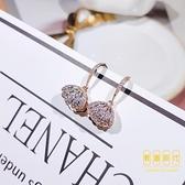 玫瑰金氣質耳環潮個性耳釘珍珠貝殼扇形耳飾女【輕奢時代】