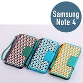 SAMSUNG 三星 Note 4 積木皮套 帶手鍊 插卡 支架 側翻皮套 手機套 手機殼 保護套 殼 配件