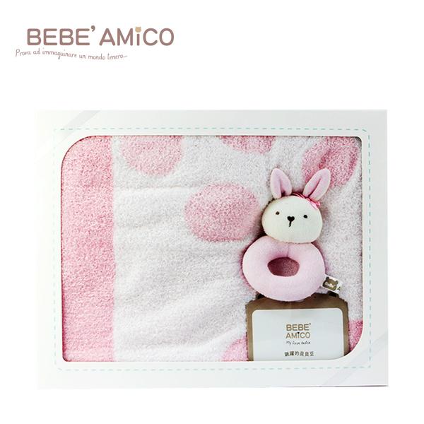 bebe Amico-雲柔雙面四季毯禮盒-長頸鹿-粉