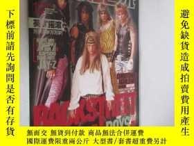 二手書博民逛書店Hit輕音樂罕見2005年12月號上Y19945