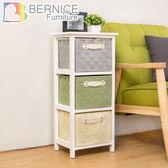 Bernice-伊波日系三抽收納櫃/電話櫃/床頭櫃 梧桐木 實木