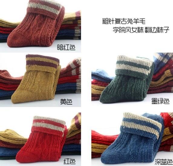 [協貿國際]  秋冬復古兔羊毛保暖襪學院風羊毛襪 (3個價)
