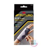 3M 護多樂醫用護具 (未滅菌) 可調式高度支撐型護腕 單入 FUTURO 護腕 護具 10770【生活ODOKE】