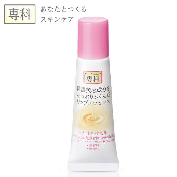 保濕專科 彈潤護唇精華 10ml◆四季百貨◆