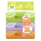 優生 超厚型嬰兒柔濕巾20抽(3包入)【...