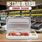 水果盤 面包試吃盒超市水果試吃盤零食托盤帶蓋子甜品蛋糕創意防塵展示盒 618購物節