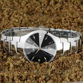 手錶女士男錶防水時尚商務男士石英日歷手錶情侶學生錶 檸檬衣捨