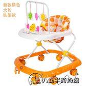 嬰兒童寶寶助步學步車6/7-18個月防側翻多功能滑行車帶音樂玩具車推薦【雙12鉅惠】