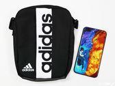 【現貨折卷後699】adidas 側背包 Linear Performance Οrganizer 黑 白 隨身包 小包包 男女款 S99975