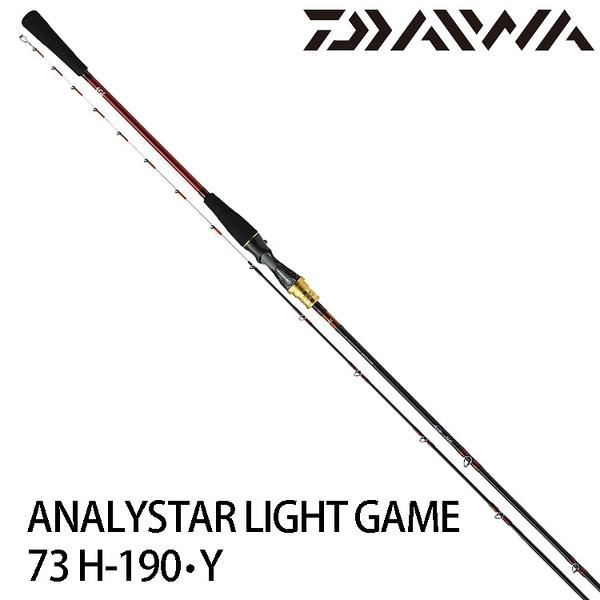 漁拓釣具 DAIWA ANALYSTAR LIGHT GAME 73 H-190・Y [船釣竿]