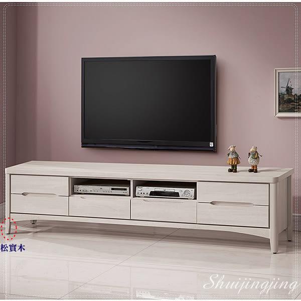 【水晶晶家具/傢俱首選】ZX9580-5瑪奇朵7呎防蛀木芯板六抽電視櫃