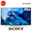 贈全省壁掛施工+壁掛架 SONY 索尼 KD-55A8G 55吋 OLED 4K HDR 智慧電視 公司貨 55A8G