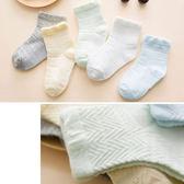 波浪網眼透氣短襪(5雙一組)  橘魔法 Baby magic 現貨 童裝