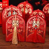 結婚用品喜糖盒創意禮盒喜糖袋