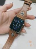 蘋果apple watch錶帶復古朋克真皮iwatch1/2/3/4代腕帶【橘社小鎮】