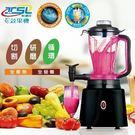【新潮流】 渦流循環穀果機 研磨機/慢磨機/調理機/果汁機  TSL-320 / TSL320