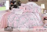 ☆單人薄床包二件組☆100%精梳純棉3.5x6.2尺(105x186公分) 加高35CM《花語怡然》