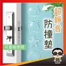 歐文購物 超靜音 台灣現貨 靜音防撞墊 防撞墊 消音墊 防撞粒 家具消音防震顆粒 透明矽膠 櫥櫃