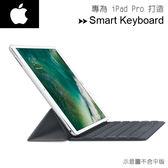 【中文版】Apple Smart Keyboard,適用於 12.9 吋 iPad Pro - 繁體中文 (倉頡及注音)