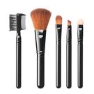 MEKO 精緻彩妝五件組 Q-09/化妝刷套組/隨身組化妝刷