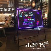 熒光板/黑板 70 90LED 夜光廣告寫字板 發光展示版