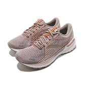 Brooks 慢跑鞋 Adrenaline GTS 21 粉 橘 女鞋 運動鞋 【ACS】 1203291B592