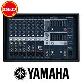 YAMAHA 山葉 混音機 EMX512SC 功率混音機 公司貨 EMX512