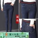 加絨牛仔褲 加絨牛仔褲女高腰秋冬季小腳褲新款顯瘦鬆緊腰外穿加厚女褲子 麗人印象 免運