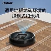 掃地機器掃地機器人380拖地機器人家用全自動智能機器人掃地機 俏女孩